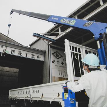 株式会社新菱工業所 水島事業所(本社工場) 写真4
