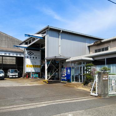株式会社新菱工業所 水島事業所(本社工場) 写真3